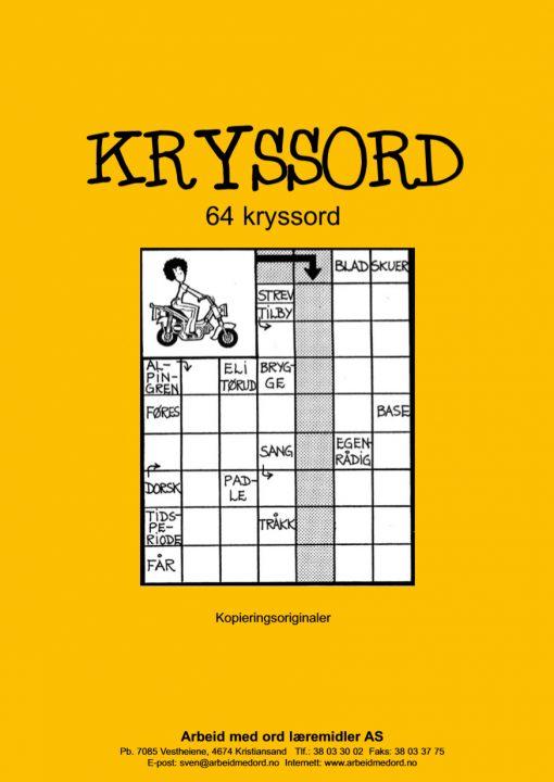 Kryssord